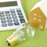 Giữ giá bán điện mặt trời áp mái 9,35 cents (2.150đ) đến hết năm 2021